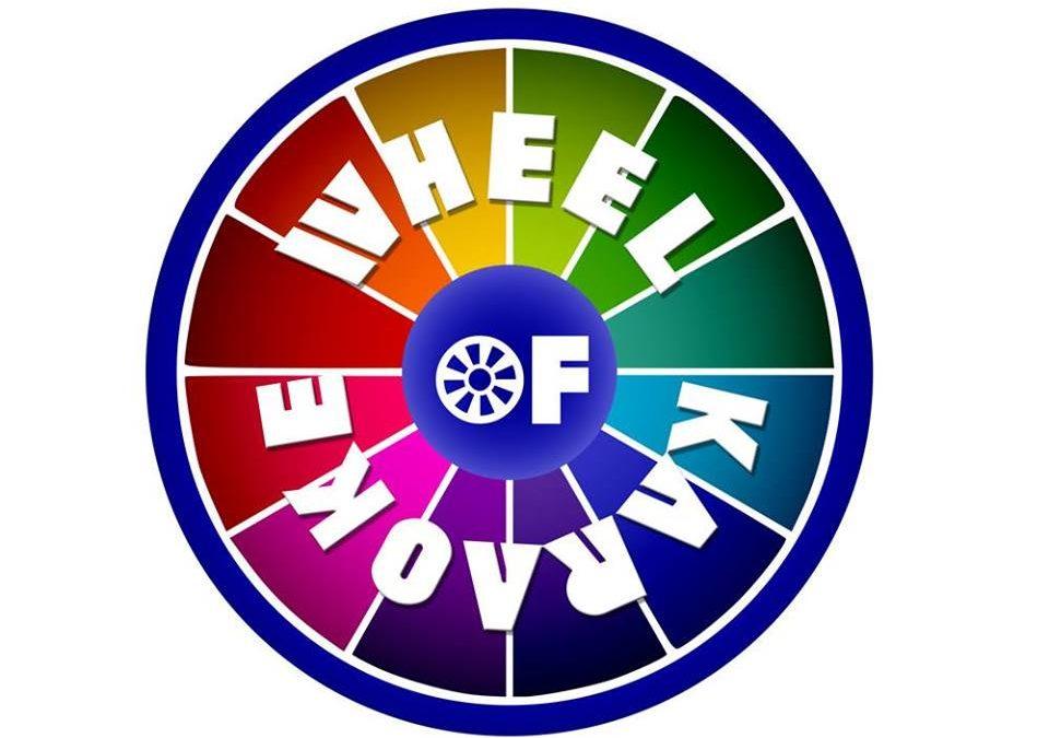 Wheel Of Karaoke